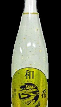 久比岐和希水 純米大吟醸金箔入 720ml
